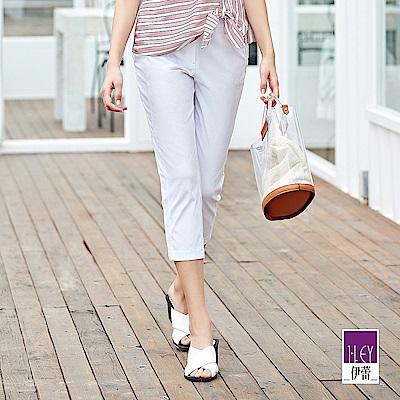 ILEY伊蕾 超修身彈性窄管褲(白)