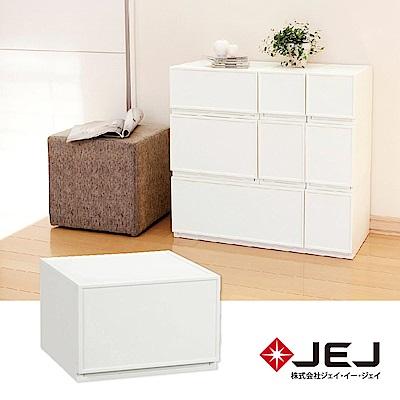 日本JEJ Favore和風自由組合堆疊收納抽屜櫃/ M240 2色可選