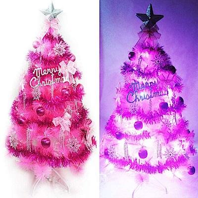 摩達客 6尺粉紅色松針葉聖誕樹(銀紫色系配件)+100LED燈粉紅白光2串(附控制器跳機)