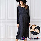 【ohoh-mini 孕哺裝】V領假兩件長版孕哺洋裝