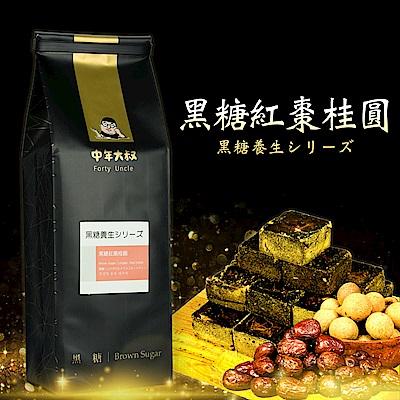 中年大叔‧黑糖紅棗桂圓(420g/ 包,共兩包)