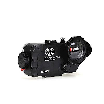 Kamera 60米專用防水殼 for iPhone8 plus (內含120 °廣角鏡)