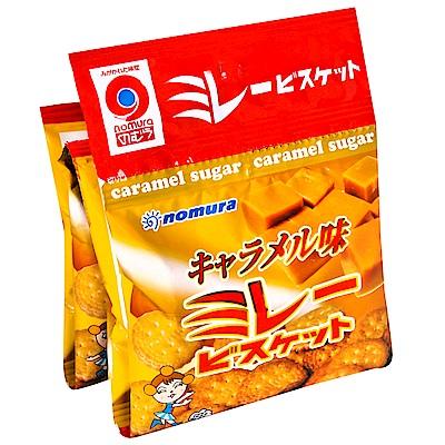 野村煎豆 4連美樂圓餅[焦糖風味](120g)