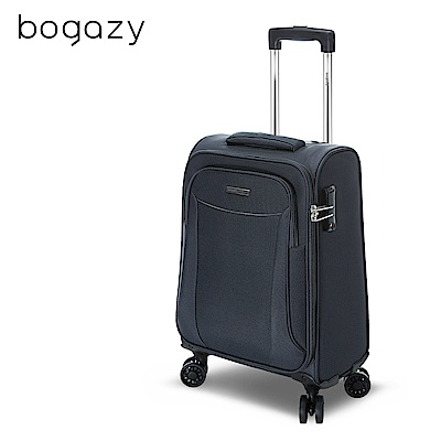 Bogazy 世界旅者 20吋行李箱(多色任選)