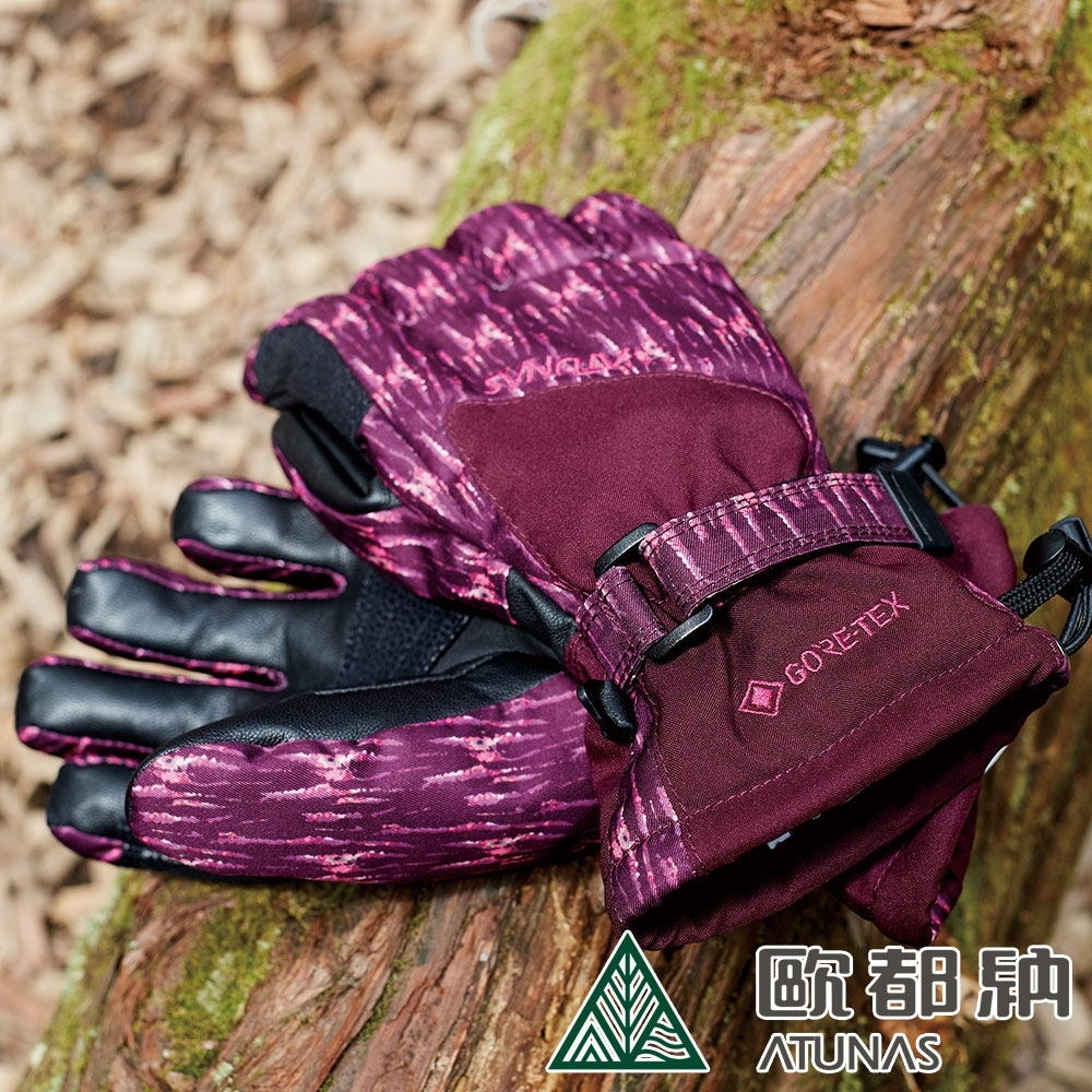 【ATUNAS 歐都納】女GORE-TEX科技保溫棉防水防風手套A1AGAA03W紫紅