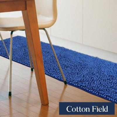 棉花田 精彩 超細纖維雪尼爾防滑走道毯-藍色(45x135cm)