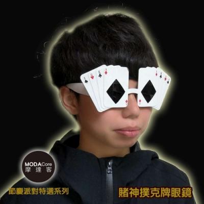 摩達客 萬聖聖誕派對 搞怪幽默撲克牌眼鏡