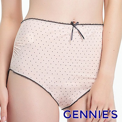 Gennie's奇妮-幸福滿點高腰內褲(甜蜜粉)