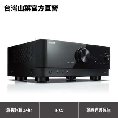 【新到貨,限量】Yamaha RX-V6A AV收音擴大機 8K AirPlay2  7.2聲道