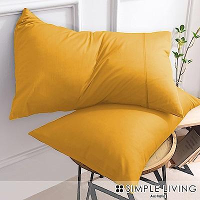 澳洲Simple Living 300織台灣製純棉美式信封枕套-二入(活力黃)