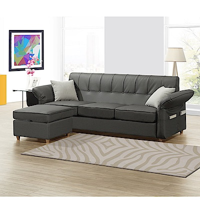 MUNA羅凱L型皮沙發(三人座沙發)   233X147X84cm