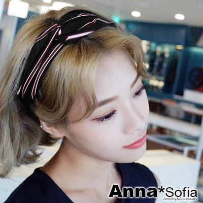 AnnaSofia 磚帶條紋交叉結 彈性髮飾寬髮帶(黑底系)