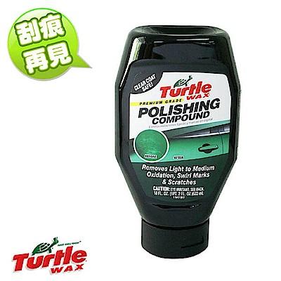 《Turtle Wax》美國龜牌 特級細度研磨乳腊 不含矽油成分 適用各種車色T417