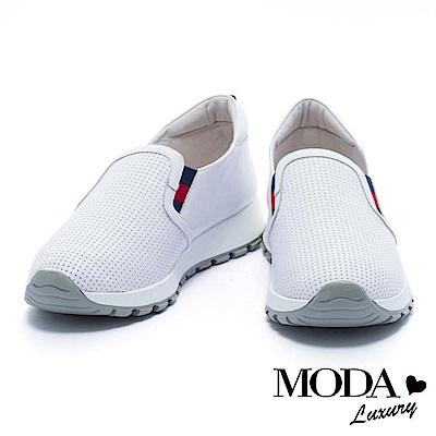 休閒鞋 MODA Luxury 簡約率性沖孔全真皮厚底休閒鞋-白