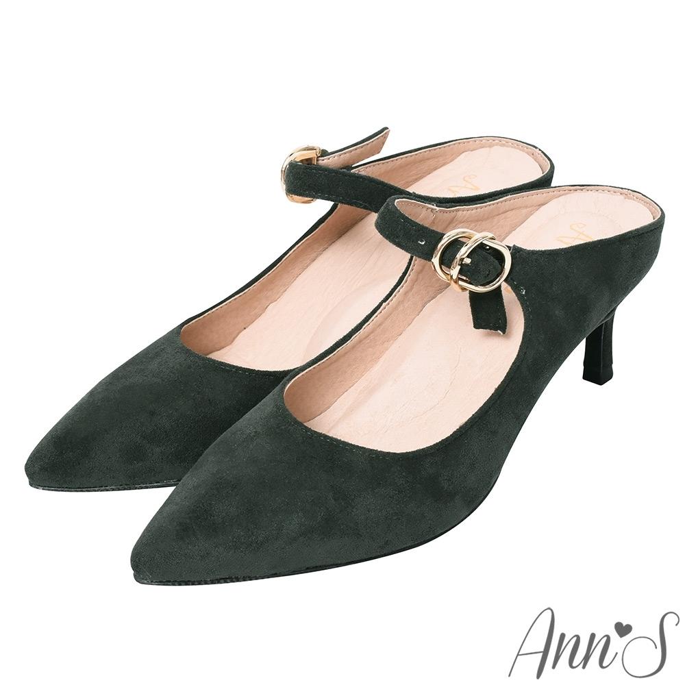 Ann'S美型不散場-顯瘦瑪莉珍尖頭穆勒細跟鞋-綠