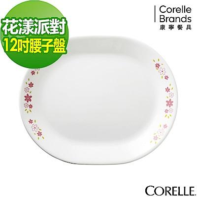 CORELLE康寧 花漾派對12吋腰子盤