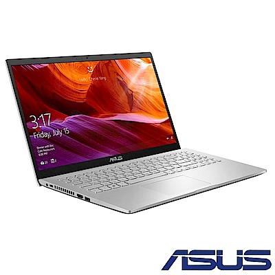 ASUS X509JP 15吋筆電(i7-1065G7/MX330/4G/1T HDD+256G SSD/Laptop/冰柱銀)