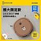 ECOVACS DEEBOT U3 LINE FRIENDS 熊大機 掃地機器人 product thumbnail 3