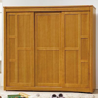 AS-貝克實木7.5x7尺衣櫃-228x60x203cm