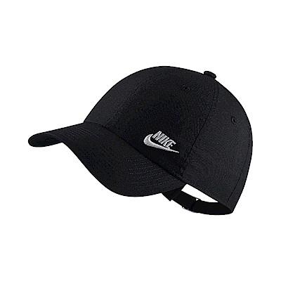 Nike 帽子 NSW Heritage 86 Futura