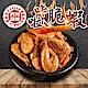 愛上新鮮 超好吃卡拉脆蝦-四川麻辣 (25g±10%/包) product thumbnail 1