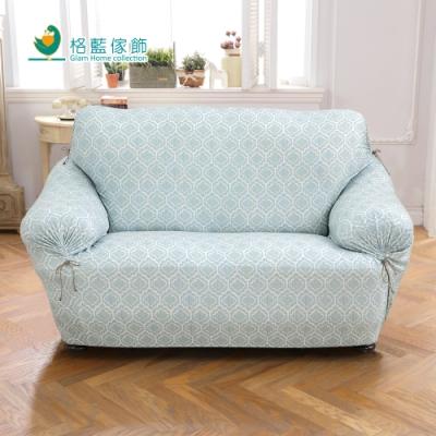 【格藍傢飾】雅室綿柔彈性沙發套2人座-藍