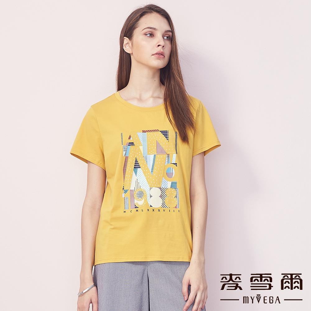 【麥雪爾】棉質幾何印花刺繡拼貼上衣-黃