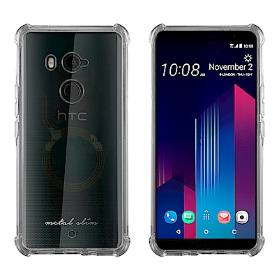 Metal-Slim HTC U11 Plus 防摔空壓手機殼