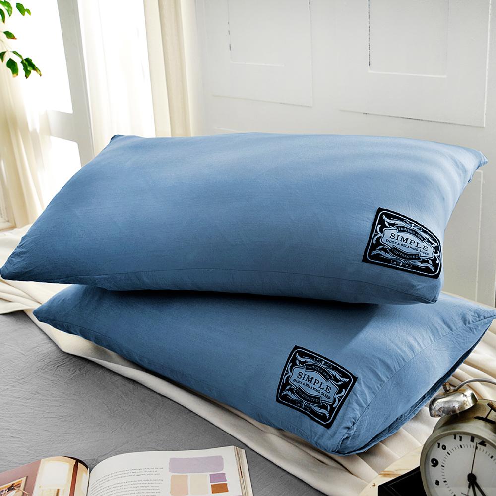 Saint Rose 簡約-藍  純淨水洗絲 枕套一對