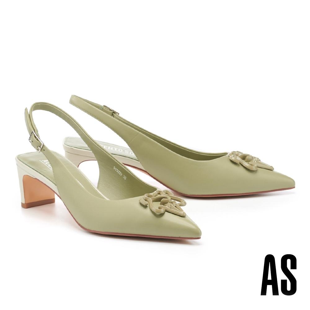 高跟鞋 AS 新經典 LOGO 釦飾繫帶造型全真皮尖頭高跟鞋-綠