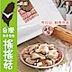 搖搖菇‧魚鬆秀珍菇酥+咖哩香菇腳(各一包,共兩包) product thumbnail 1