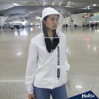 HeHa-升級版可拆面罩防水防飛沫外套 兩色