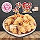 愛上新鮮 超好吃卡拉蟹-甘梅 (25g±10%/包) product thumbnail 1