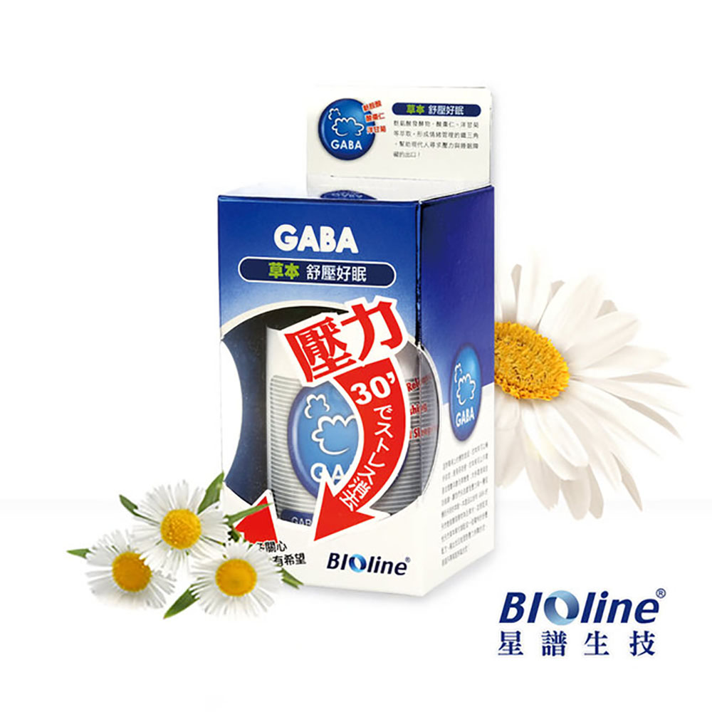 BIOline星譜生技 草本GABA舒壓好眠(50顆/瓶)