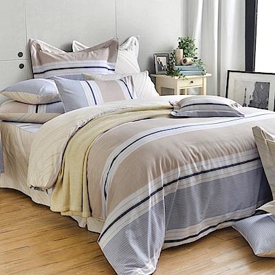 英國Abelia  米蘭之約 加大純棉五件式被套床罩組