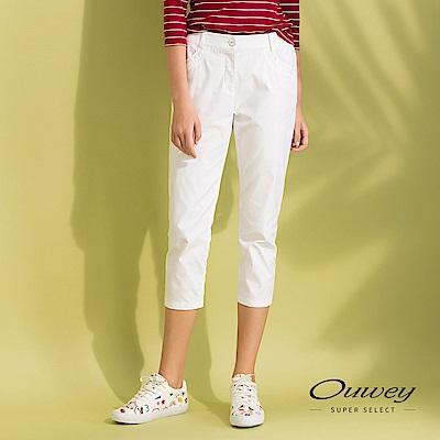 OUWEY歐薇 輕薄百搭棉質七分窄管褲(白)