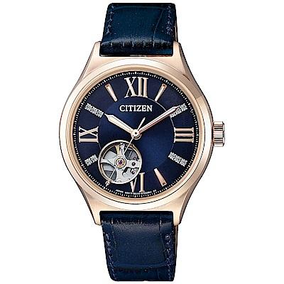 CITIZEN 星辰閃耀晶鑽真皮機械手錶(PC1003-15L)-藍X玫瑰金框/34mm