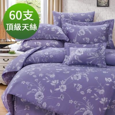 Saint Rose 頂級60高支數天絲 芬妮芙-紫 特大 百貨專櫃款100%天絲兩用被床包四件組