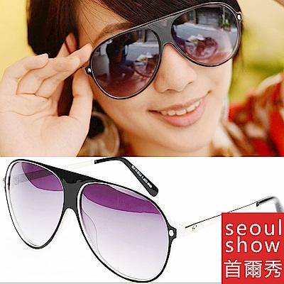 Seoul Show 斯特拉克 飛行款太陽眼鏡 9046 黑色