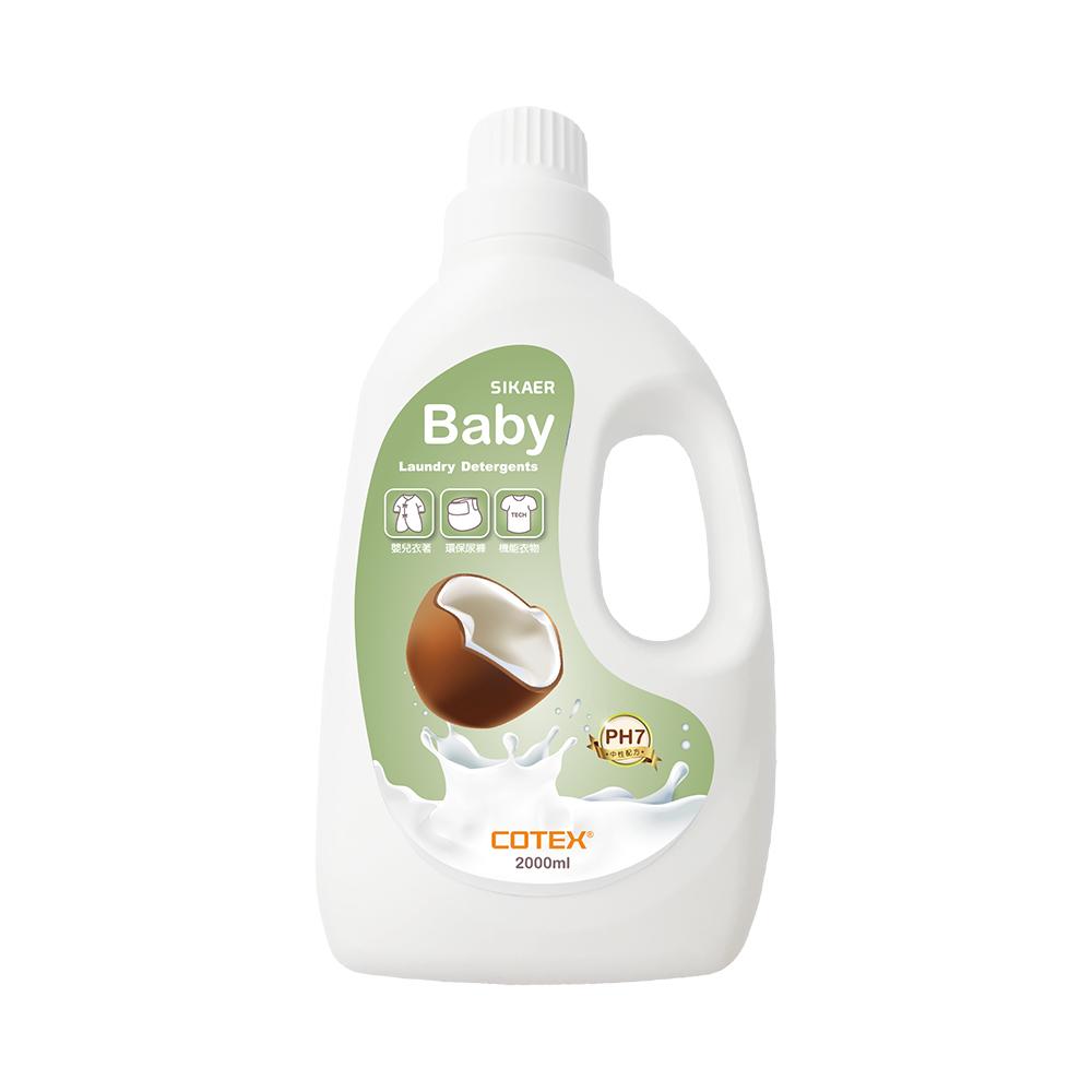 COTEX寶寶衣物洗衣乳(2000ml)