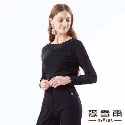 【麥雪爾】閃亮波浪領雙層網狀上衣-黑