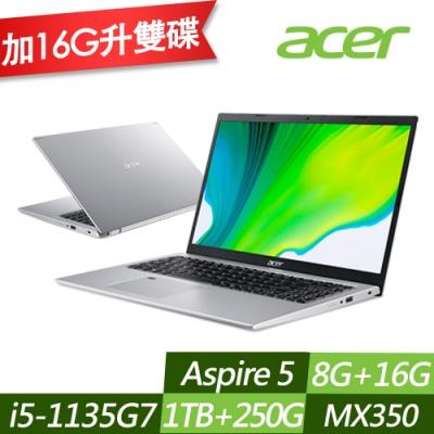 ACER 宏碁 A515-56G-57HX 15.6吋效能筆電 i5-1135G7/MX350 2G獨顯/8G+16G/1TB+250G PCIe SSD/Win10/特仕版