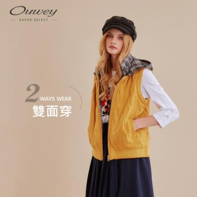 OUWEY歐薇 格紋針織兩面穿鋪棉連帽背心(黃)