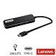 Lenovo Type-C轉3孔USB3.0/Type-C高傳輸擴充轉接器 product thumbnail 1