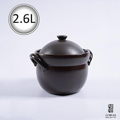 陸寶 洋風雙蓋陶鍋2號2.6L