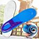 (3雙)EZlife加厚矽膠減震運動鞋墊(贈長短兩用靴撐顏色隨機) product thumbnail 1