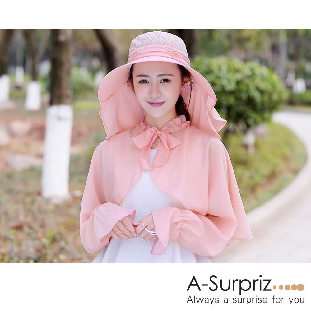 A-Surpriz 全方位護頸加防曬披肩遮陽帽(粉)