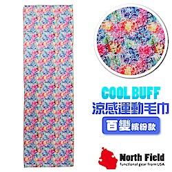 美國 North Field COOL BUFF 降溫速乾吸濕排汗涼感運動毛巾_浪漫花園