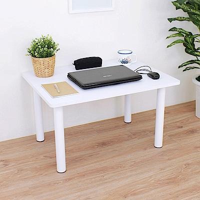 頂堅 寬80x深60x高45/公分-中型和室桌/矮腳桌/餐桌-二色
