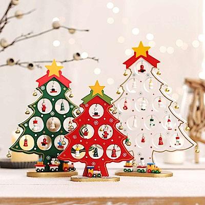 摩達客 繽紛耶誕創意DIY小擺飾木質聖誕樹組-紅色